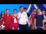 КВН Сборная бывших спортсменов - 2018 Высшая лига Вторая 1/8 Музыкалка