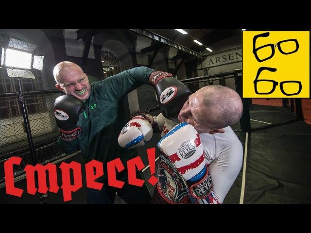 Стрессоустойчивость в боксе от Святослава Шталя — как не бояться драться и стать хозяином ринга? cnhtccjecnjqxbdjcnm d ,jrct jn