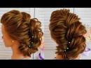 Свадебная Bечерняя Прическа/Текстурная Прическа/Amazing Hairstyle Tutorial Compilation 2018
