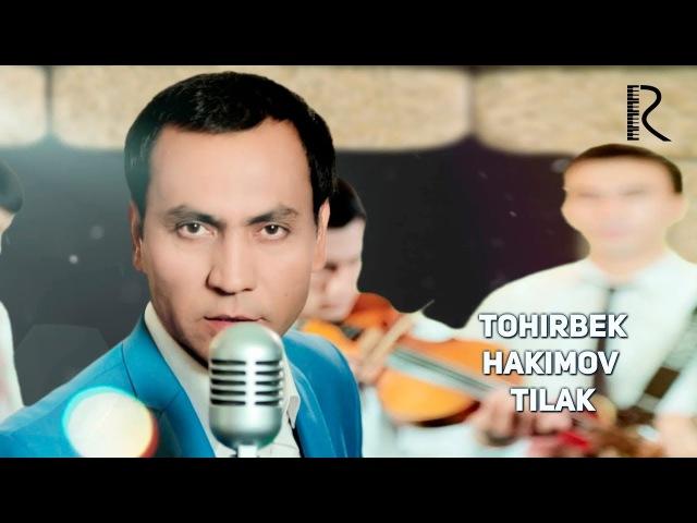 Tohirbek Hakimov - Tilak   Тохирбек Хакимов - Тилак