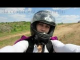 Мото-лето 2016 (юг Украины на мотоцикле)
