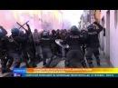 Полиция жестоко разогнала демонстрацию антифашистов в Италии
