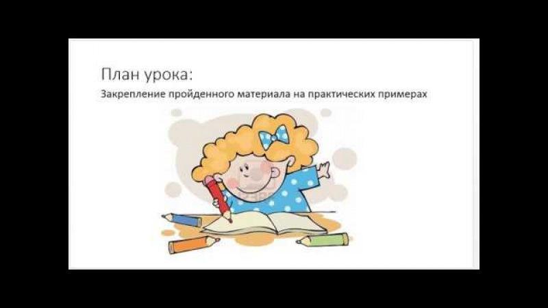 Астрология SSS1 ПК Урок 7 Нараяна даша Часть 3 Тушкин