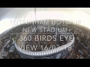 Строительство нового стадиона Тоттенхэма 16 03 2018