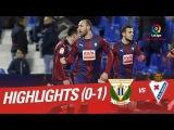 «Леганес» 0 : 1 «Эйбар»