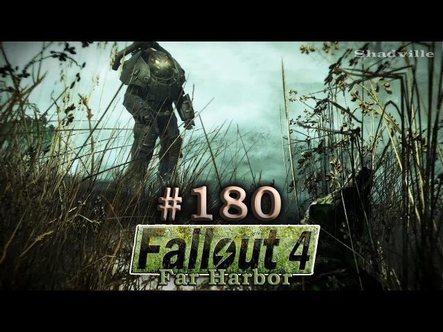 Fallout 4 Far Harbor (PS4) Прохождение 180: Маяк Брукс-Хед