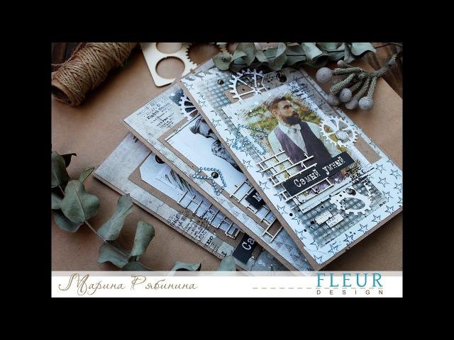 Мужские космические открытки/Fleur Design