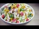 Лёгкий салат с КРАБОВЫМИ ПАЛОЧКАМИ за 10 минут Очень Вкусно и Быстро