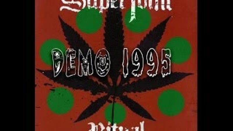 SUPERJOINT RITUAL - DEMO '95 ⌇ Full Demo ☆ 1995