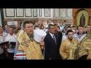 Митрополит Симферопольский и Крымский Лазарь, отслужил молебен.