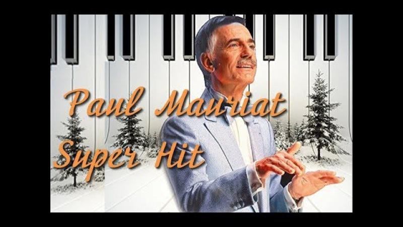 ♪ ♥ Поль Мориа и Его Оркестр - Лучшее / Paul Mauriat And His Orchestra - The best