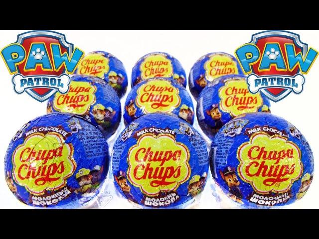 ЩЕНЯЧИЙ ПАТРУЛЬ Чупа Чупс! Игрушки мультик 2018! TOYS Paw Patrol Chupa Chups Surprise Eggs Unboxing