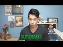 "Реакция корейцев на клип ""Мне нравится - Егор Крид"" Корейские парни"