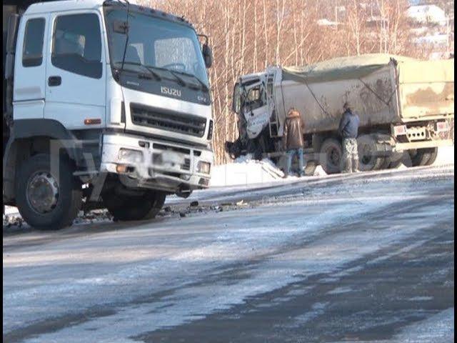 Два груженных самосвала столкнулись в Хабаровском районе. MestoproTV
