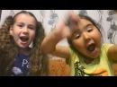 Типа кислый челлендж, показываем лизунов ms с запахами. Развлечения для детей, видео для детей.