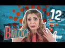 Monica Chef - B-VLOG il canale di Barbara - Buoni e cattivi