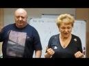 Гидроплазма Лекция Доктора медицинских наук Чернышевой Т Н компания от 17 мая 2016 г