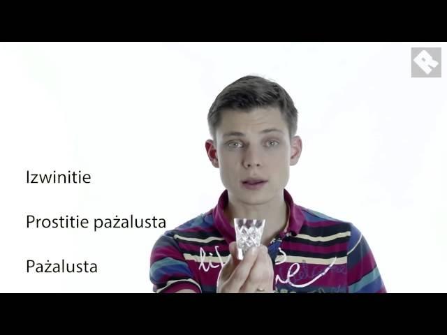 Rosyjski.org - Kurs języka rosyjskiego - Lekcja 1
