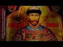 Сретение Мироточивой и Конвойской икон Царя Страстотерпца Николая Второго