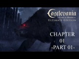 Castlevania - Lords of Shadow - Ultimate Edition Gameplay Walkthrough Chaptar I - Part 01 -