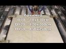 Фрезерный станок по камню Архимед