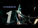 Прохождение Crysis 2►Часть № 1► Вступление .