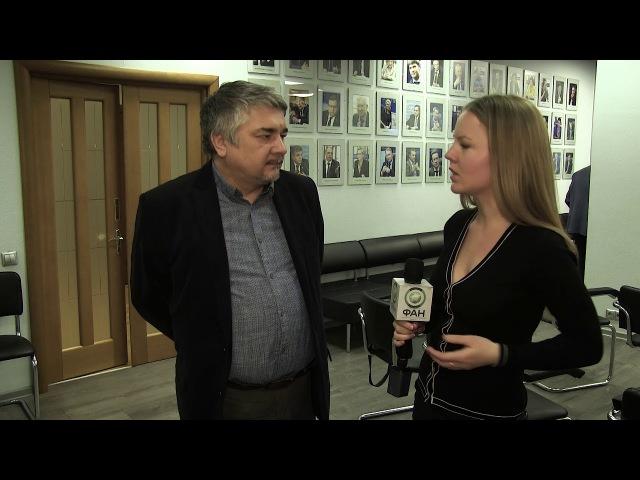 Ростислав Ищенко про закон о реинтеграции Донбасса, принятый Радой. ФАН-ТВ
