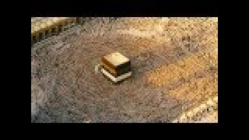 Азан МЕККА Высокое качество Full HD