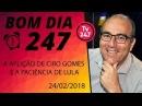 Bom dia 247 (24.2.18) - A aflição de Ciro Gomes e a paciência de Lula