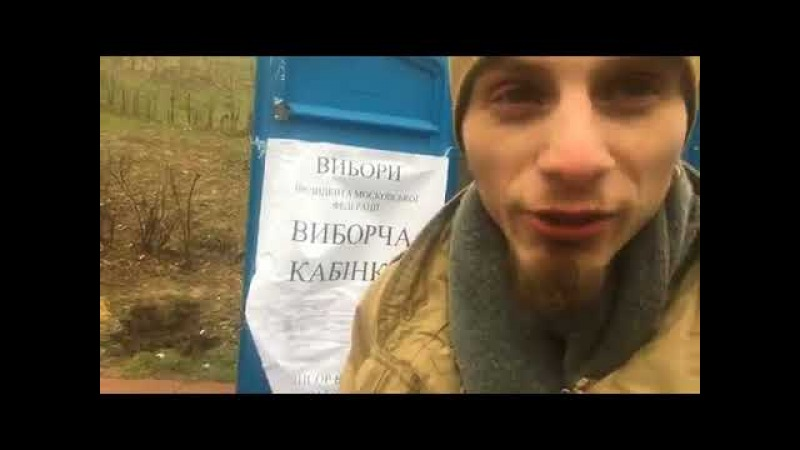Московські вибори в Одесі