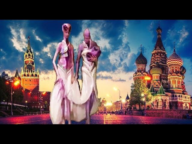 Пришельцы (Плеядианцы) в Москве Pleiadians in Moscow