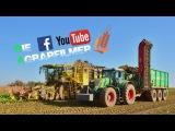 Ropa Tiger 4 und Fendt Vario 936 mit HAWE RUW 4000  Die Agrarfilmer HD