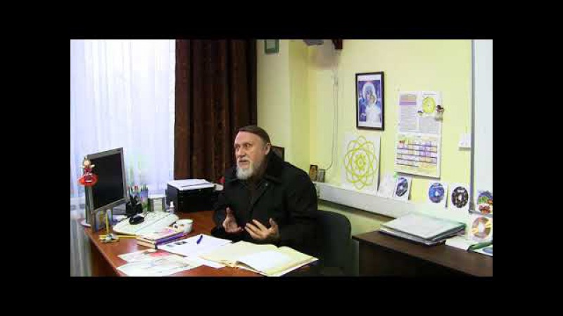 1 - И.Златоуст и его слово об анафеме и проклятиях (Отец Виктор)