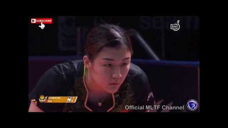 [WS-SF] CHEN Meng (CHN) Vs GU Yuting (CHN) 2017 WTGrand Finals - Full Match – HD720p