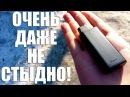 САМЫЙ МАЛЕНЬКИЙ ВЕЙП ИЗ КИТАЯ ЗА 12$ / Eleaf iCare