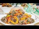 Свинина с овощами стир фрай в азиатском стиле Коллекция Рецептов
