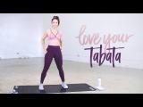 Полюби тренировку Табата ~ Лучшая 15-минутная кардио тренировка всего тела. Love Your Tabata Workout ~ The Best 15-Minute Total Body Cardio Routine!
