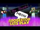 Pixel Gun 3D - ProVector vs Дашка Няшка ❤❤❤ My Monster