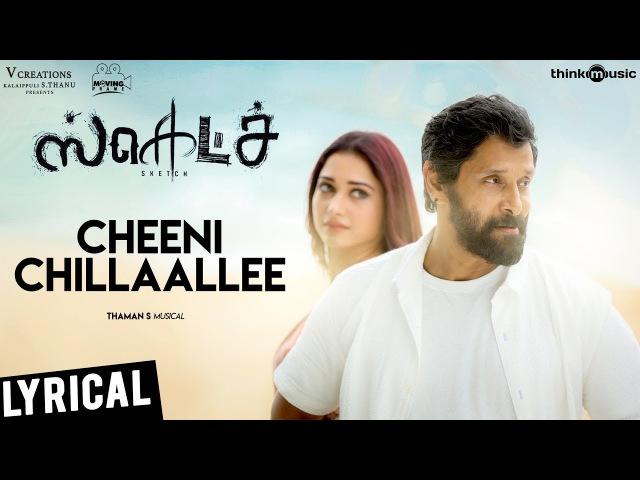 Sketch   Cheeni Chillaallee Song with Lyrics   Chiyaan Vikram, Tamannaah   Vijay Chandar   Thaman S