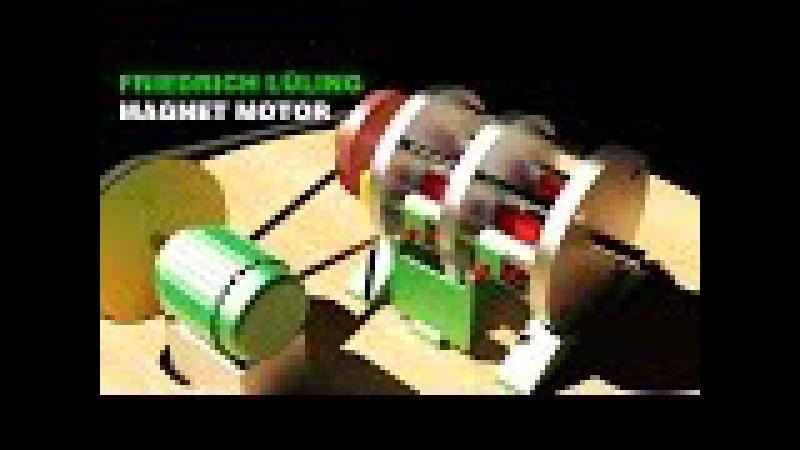 Free Energy Generator, FRIEDRICH LULING Magnet Motor