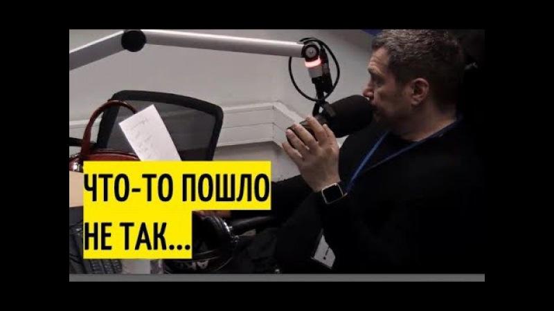 Срочно! За Грудинина ПРОГОЛОСОВАЛО 45% слушателей кремлёвского радио! Соловьев в ...