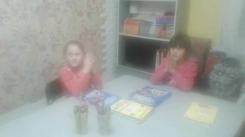 TPR activity на уроке Academy Stars-2