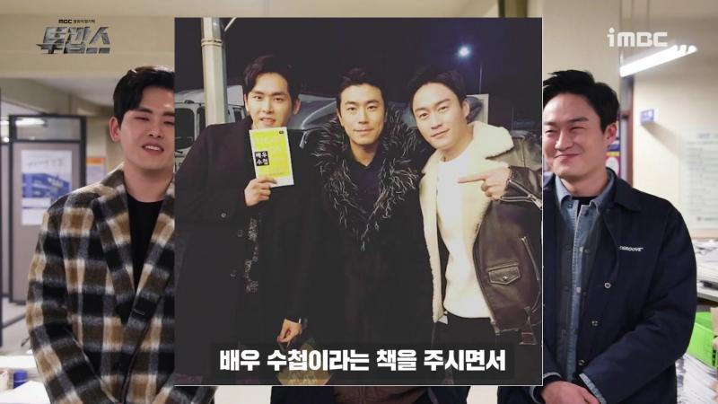 《메이킹》 탁검사님과 강력 2팀이 전하는 종영 소감! (출처 : 투깝스 | 네이버TV)