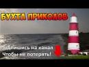 Это Россия, Детка Русские и не только приколы Ржака до слз Подборка приколов360px