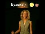 Ольга Бузова на кастинге Дом 2. 2004 год