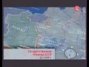 Битва за Москву - 02 - Роль Москвы в гитлеровских планах