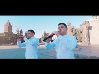 Vardan Gabriel Shahinyans - Hin u Nor (Duduk, Instrumental) (www.mp3erger.ru) 2018