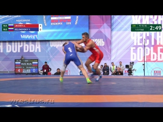 FS_92kg_1/2_Urishev-Belonovskiy