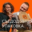 Миша Чернышев фото #23