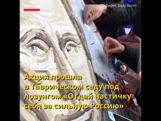 Петербуржцы собрали Путина по кусочкам